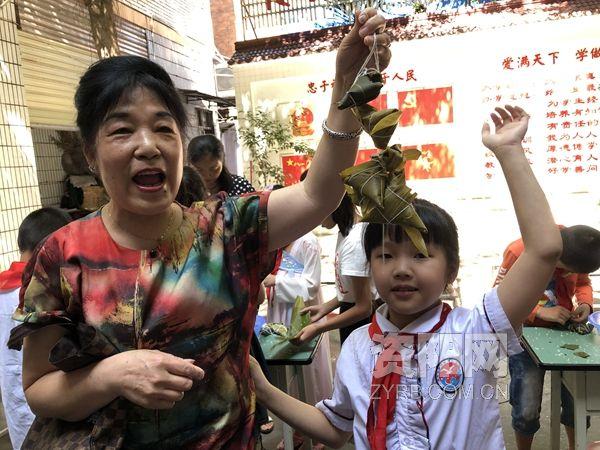 """雁江一小举行了以""""粽情飘香 喜迎端午""""为主题的端午节系列活动"""