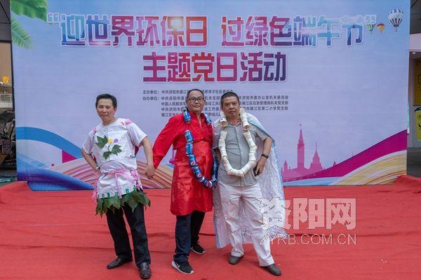 雁江区桥亭子社区在梅西商业街举办主题党日活动