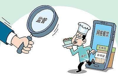 资阳市八部门联合开展2019网络市场监管专项行动 查办涉网违法案件19起 罚没123.7万元
