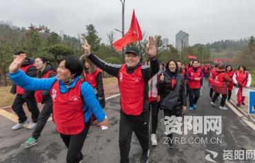 2019年元宵节迎新登高健身活动在凤岭公园开启