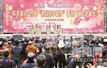 【新春走基层】乐至:举办首场新春音乐会