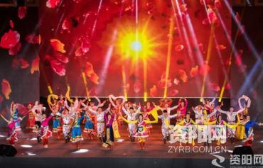 在春天里起航 2019资阳市春节联欢晚会盛大举行