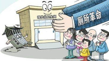 安岳县户厕改造提升村民幸福指数
