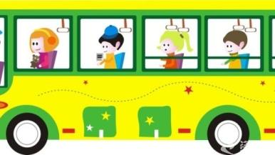 注意了!安岳4、6、9路公交线路有变动