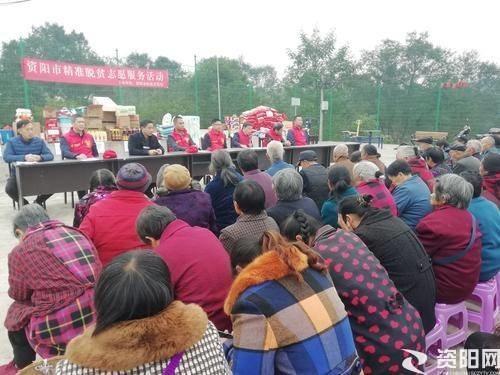 资阳市开展精准脱贫志愿活动为村民送温暖