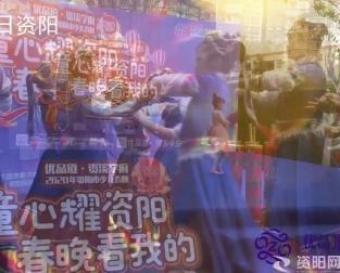 【微视频】2020资阳市少儿春晚首场海选节目表演现场