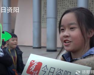 【微视频】童言有记——热点回顾,看资阳学生眼中的禁止发型