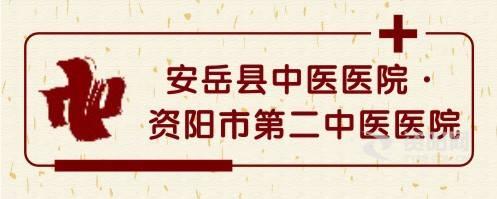 安岳(yue)縣中xing)皆 style=