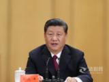習(xi)近(jin)平︰著力提高政法工作現代化水平 建設更高水平的平安中(zhong)國法治中(zhong)國