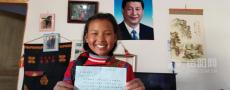【新春(chun)走基層】習爺爺來過(guo)我家 我給習爺爺寫封信