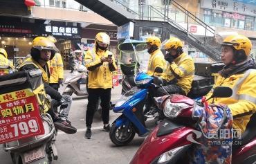 """【新春走基层】春节期间雁城外卖""""不打烊"""" 骑手坚守在送餐路上"""