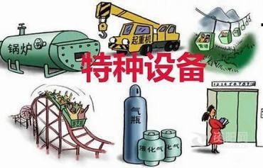 【新春走基层】资阳开展春节前特种设备安全隐患专项排查