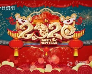 【视频】许下你的新年愿望,说不定能实现哟