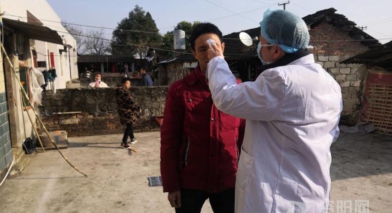 防疫一(yi)線(xian)∣資陽衛生(sheng)健康系(xi)統取消(xiao)春hang)詡倨qi)全(quan)力應(ying)對疫情