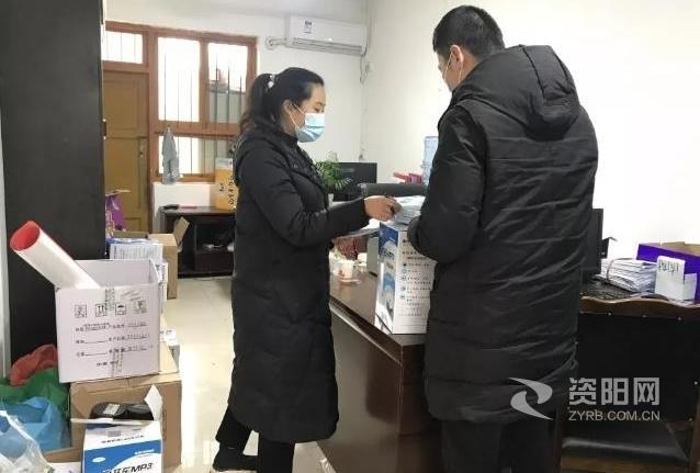 雁江80後黨員干部取消婚宴(yan),堅守崗位(wei)