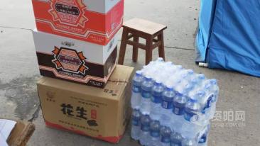 不到(dao)3小時(shi)捐款超15萬元!愛心匯聚(ju)伍隍鎮