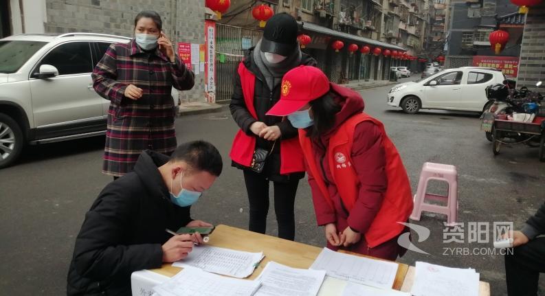 """1550萬元愛心保險贈雁城(cheng)""""疫""""線志願者"""