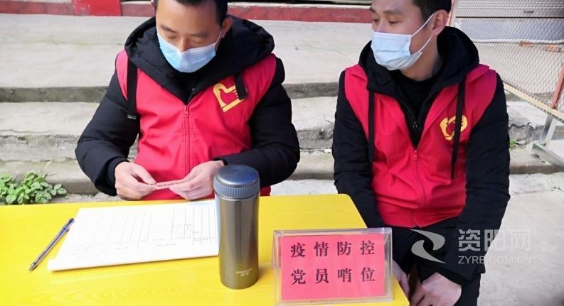 """小院(yuan)︰黨(dang)員干部爭先鋒(feng) 扎緊(jin)""""籬笆""""不(bu)放松"""