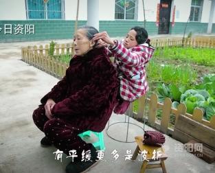 MTV《每個(ge)殘疾人(ren)都(du)是一首歌(ge)》