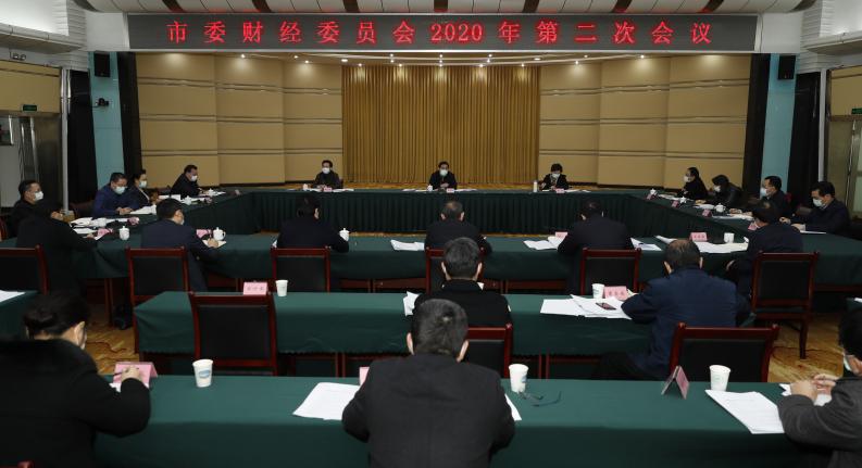 廖仁松(song)︰精準(zhun)施策 強(qiang)化服務 全力(li)奪取疫情防控和實現經濟社會發展目標雙勝利(li)