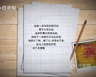 真(zhen)實(shi)!宅在家中(zhong)的你(ni)每天是否是這樣過(guo)的...