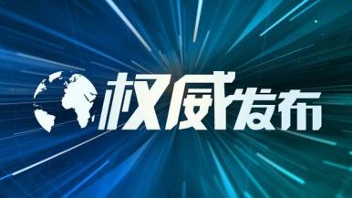 湖北訂(ding)正20日(ri)數(shu)據 新增確診為631例(li)