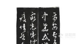 资阳抗疫书法作品:篆刻《平安长乐》