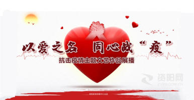 "以yuan)    惱ldquo;疫"""