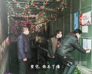 安岳最新MV《你為(wei)了誰(shui)》,獻(xian)給為(wei)疫情防(fang)控作出貢(gong)獻(xian)的每一個你