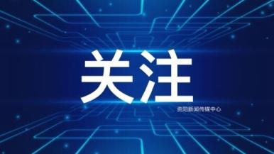 ?廖仁松等市級(ji)黨員(yuan)領導干部(bu)帶頭(tou)捐款支持新冠肺炎疫情防控工(gong)作