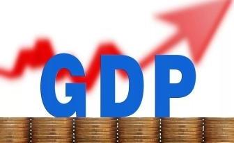 統計公報︰我國經濟(ji)總量逼ping)00萬(wan)億元大關