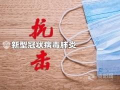成都黨員(yuan)群眾深入(ru)一線,築(zhu)牢4357個社區堡壘(lei)