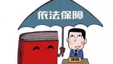 評(ping)論(lun)︰鼓勵舉報(bao)風(feng)險隱患需要法治保(bao)障(zhang)