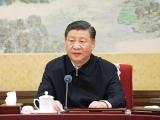 中共(gong)中央政治局常務委員會召開會議 習近平主持(chi)會議