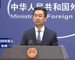 美國向中國提供了1億美元(yuan)援助(zhu)?外交部︰hao)皇盞劍 刖】kuai)捐給需要的國家