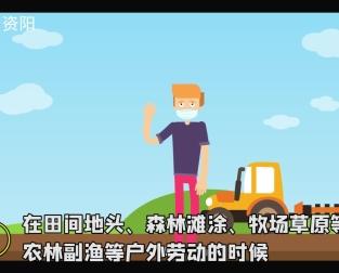 視頻︰這些情(qing)況下可以(yi)不用戴口罩啦(la)!