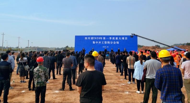 投资258亿元 今天资阳集中开工73个重大项目