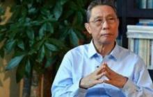 国内是否会出现疫情的二次暴发?钟南山回应