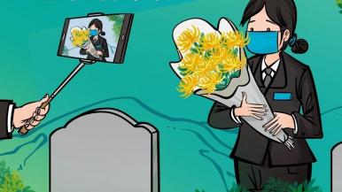 公益广告   清明文明祭扫