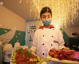 "樂享試吃(chi)團(tuan)第45期︰""初·見""老(lao)火鍋"