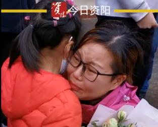 淚目︰資(zi)陽(yang)援鄂護士凱旋,與女兒相擁而泣(qi)
