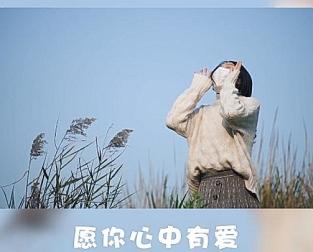 四月(yue) 願所有的美好都如期(qi)而至