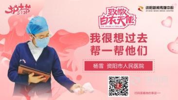 【圖(tu)集】5·12國際護士節 致敬資陽白衣天使