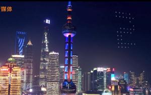 微视频||这就是中国
