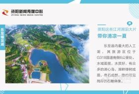 资阳这些江河湖泊大片,带你清凉一夏!