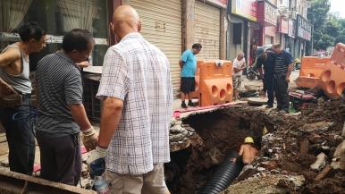 【新闻追踪】东福小区已在挖沟换管道