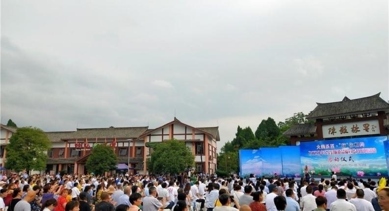 乐至县旅游品质宣传月活动好热闹