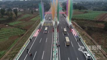【图集】来了!成资渝高速公路即将通车