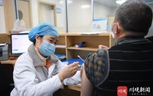 直击:成都新冠疫苗接种