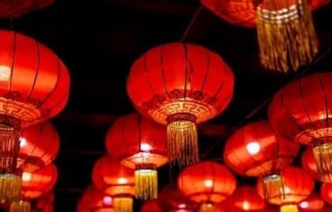 文明健康过春节!致全市人民的倡议书